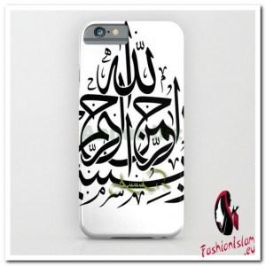 Bismillah iphone case