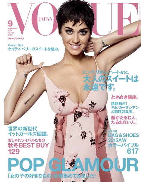 Katy-Perry-Vogue-Japan-4
