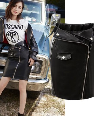 Motorcycle Mamma Faux Leather Skirt Apparel