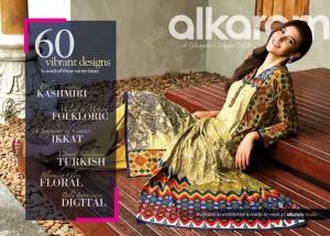Alkaram 60 Vibrant Designs For This Fall Winter 2014-15 alkaram pashmina shawls collection 2014-15 for winter Alkaram Pashmina Shawls Collection 2014-15 For Winter Alkaram 60 Vibrant Designs For This Fall Winter 2014 15 300x215