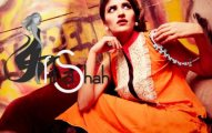 Afifa Shah Voguish Summe Lawn Collection for Women (8)