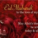 Eid ul fitr Mubarak Digital Cards