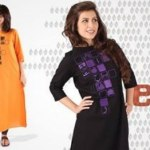 Ego Fall Collection 2013 Fashion For Women (3)