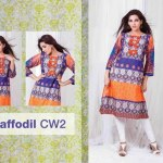 Eid ul fitar collecton sitara new collection
