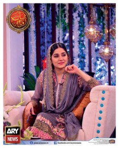 Sanam Baloch with her Sister Sabreen in Shaan-e-Ramza (1)