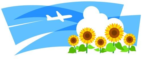 台風6号飛行機の影響予想・沖縄には上陸する?