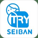 天使のはねランドセル試着アプリ「TRY SEIBAN」を2月8日(月)にリリース!