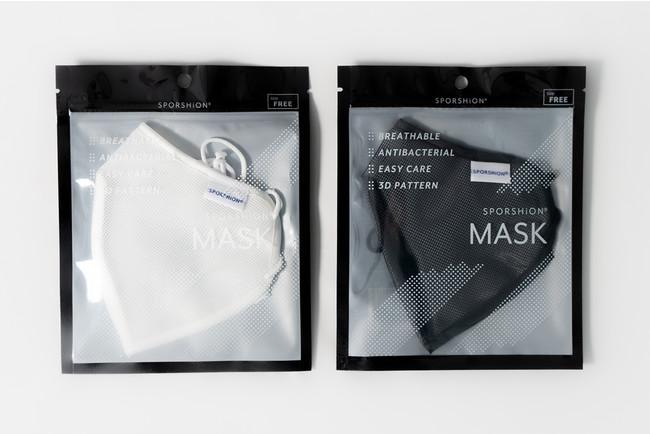 スポーツ×ファッション発想で生まれた快適&高機能マスク 夏に向けて「SPORSHiON® MASK 」(スポーションマスク)を拡販