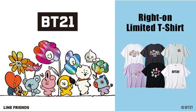 LINE FRIENDSのグローバル人気キャラクターブランド『BT21』のTシャツをライトオンのオンラインショップで6月9日(水)より先行予約開始!