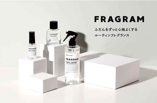 東京・横浜ほかでPOP UP STORE 続々決定!ふだんをずっと心地よくするルーティンフレグランス『FRAGRAM』