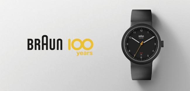 BRAUN創立100周年を記念したアニバーサリーウォッチが登場。ブランド初の機械式の腕時計です。