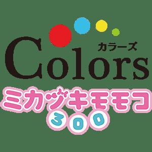 売上150% 激安アパレルColorsと300円均一のミカヅキモモコのコラボショップがオープン!
