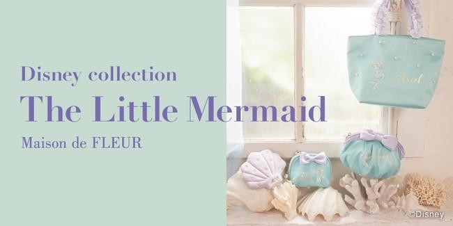 【Maison de FLEUR】夏らしいムードをまとう「アリエル」コレクションを発売 ~カラーや素材、パールで海中の美しきアリエルを表現~