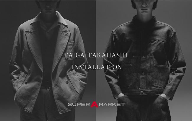 7月3日(土)から7月11日(日)の期間中、スーパー エー マーケット 青山でニューヨーク拠点のブランド「タイガ タカハシ(Taiga Takahashi)」のインスタレーションを開催。
