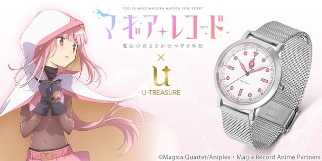 【マギアレコード 魔法少女まどか☆マギカ外伝】環いろはをモチーフにした腕時計を販売開始