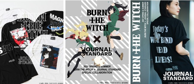 『BURN THE WITCH』×『JOURNAL STANDARD』Special Collaboration 7月2日(金)ベイクルーズストア受注受付開始!