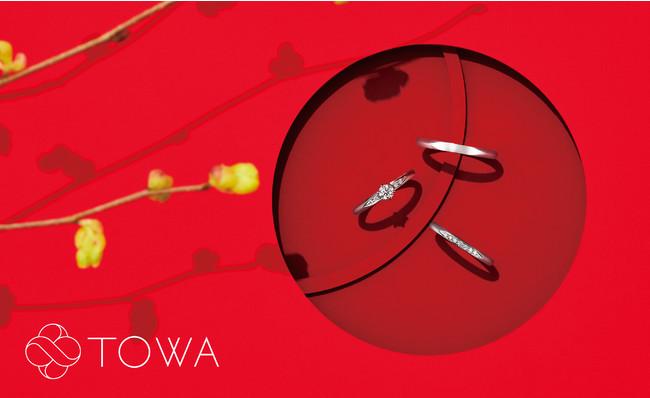 日本の四季をイメージしたブライダルジュエリーブランド「TOWA-永遠-」が2021年7月10日(土)にビジュピコよりリリース