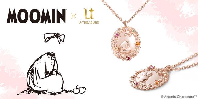 【MOOMIN】新作ネックレス。花冠につつまれた「ニンニ」をデザイン。ピンクゴールド色で7月30日(金)発売