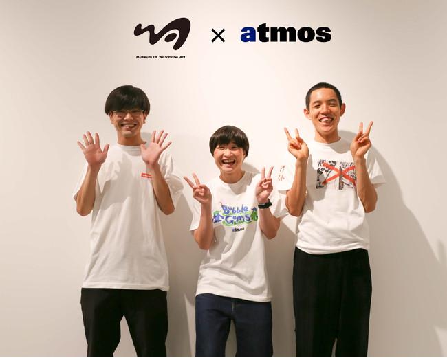 「ワタナベアートプロジェクト × atmos」四千頭身都築を始め、才能溢れるアーティストが参加している「ワタナベアートプロジェクト」と「atmos」がコラボし、Tシャツを販売!