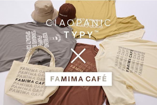 【FAMIMA CAFÉ × CIAOPANIC TYPY】