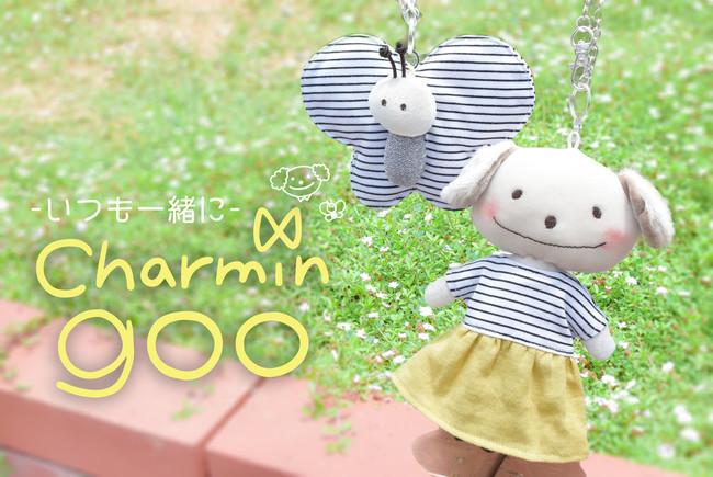 開始3日目で100%達成!クラウドファンディングサイトCAMPFIREにて公開中の「Osaka Metroクリエイト」採択プロジェクト―着せ替えバッグチャーム『charmin goo』