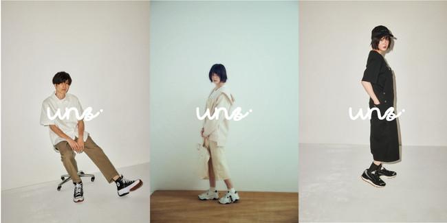 大人気TikTokクリエイター「神堂きょうか」オリジナルブランド『unz.style』8月12日(木)より発売!