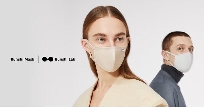 スタイリストを応援。5万円分の分子マスクを無料で提供する「スタイリスト・サポートプログラム」を開始!