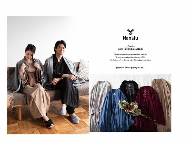 浴衣ルームウェアブランド「Nanarfu」初のポップアップストアを9/1より伊勢丹新宿店で開催!