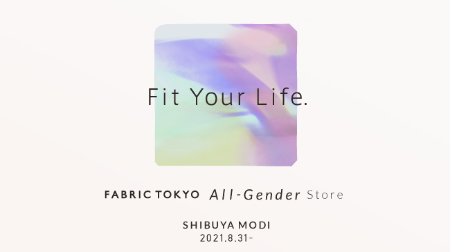 FABRIC TOKYO、渋谷モディ店をすべての性別に対応する店舗としてリニューアルオープン