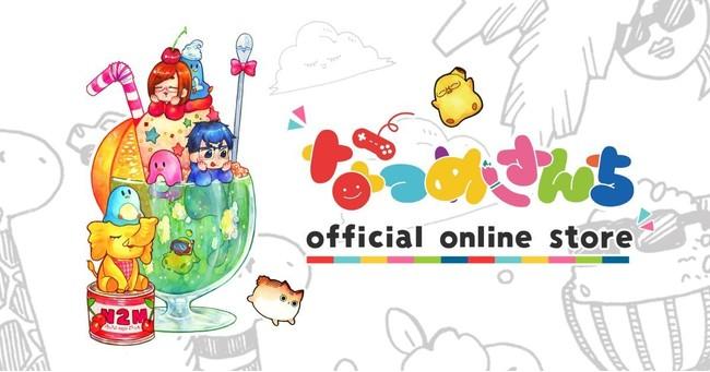 プロ絵師夫婦YouTuber「なつめさんち」のオリジナルグッズストアがローンチ!7つの新作アイテムをラインナップし、8月29日(日)19:00より販売開始