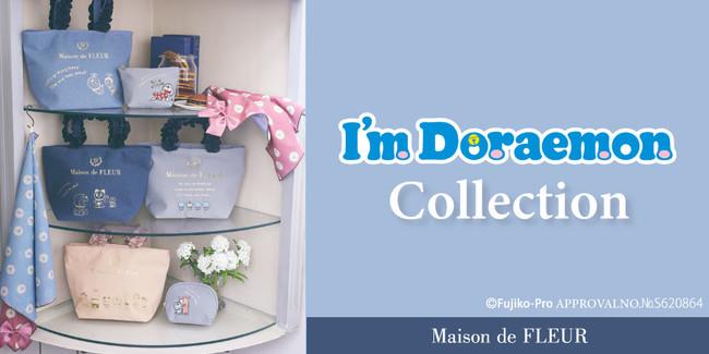 ドラえもんの9月3日のお誕生日に待望の第2弾が登場!「アイムドラえもん」コレクションで帆布とサテンシリーズを発売~上品な箔プリントやキュートな刺繍を施したバッグ、ひみつ道具に着目したハンカチなど~
