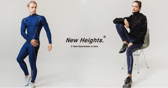 日本のスポーツウェアメーカー New Heights.®︎がスポーツウェアライン本格始動。10月1日(金)から公式オンラインストアにて新作ウェアの先行予約をスタート。