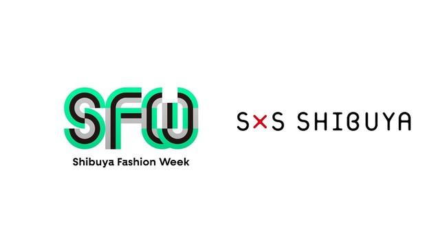 Story by Story SHIBUYA ー 渋谷ファッションウイーク2021秋のコラボレーションパートナーに就任