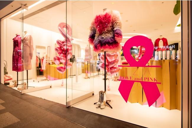 10月は乳がん早期発見の強化月間「I Z A with FRIENDS」がピンクリボンイベント「I Z A LOVE and PINK」を開催