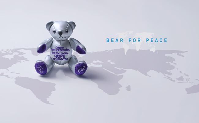 スタージュエリー、チャリティプログラム「BEAR FOR PEACE」の新たな取り組みをスタート