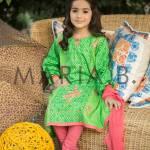 Eid Ul Azha Kids Wear By Maria B 2015-16 5