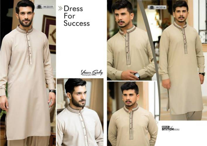 light colored kurta