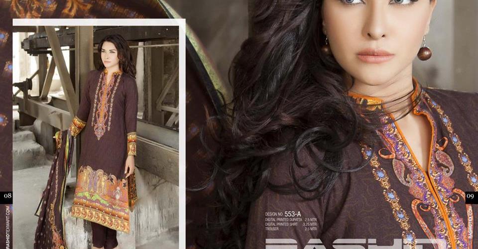 Gloria Linen Dresses For Women By Rashid Textiles 2015-16
