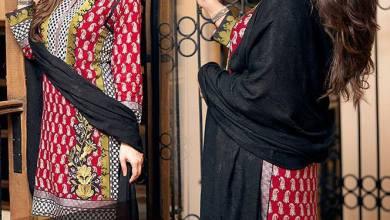 Semi Stitched Linen Shalwar Kameez By Amna Ismael 2015