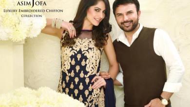 Embroidered Chiffon Luxury Dresses Asim Jofa 2016