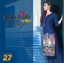 Wintry Breeze Collection 2016 Al-Zohaib Textiles 2