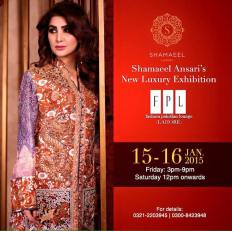 Shameel Ansari Spring Luxury Collection 2016 2