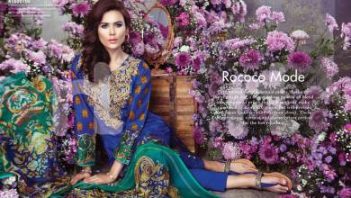 Nishat Linen Nisha Rocco Mode Summer Collection 2016