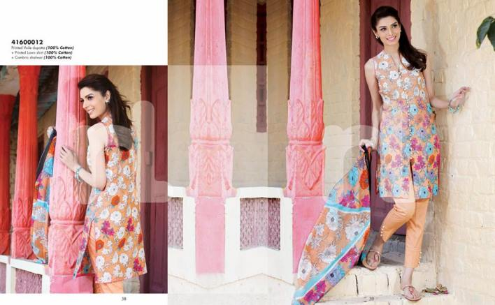 Nishat Linen Vibrant Impulses Summer Lawn