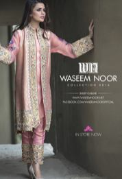 Waseem Noor Luxury Lucid Dreams Collection 2016 4