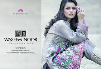 Waseem Noor Luxury Lucid Dreams Collection 2016 5