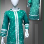 Mothers Day Luxury Pret Collection House Of Ittehad 2016 12