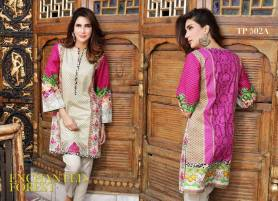 Printed Embroidered 2 Piece Lawn Collection 2016 3
