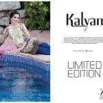Kalyan Limited Eid Collection ZS Textiles 2016 2