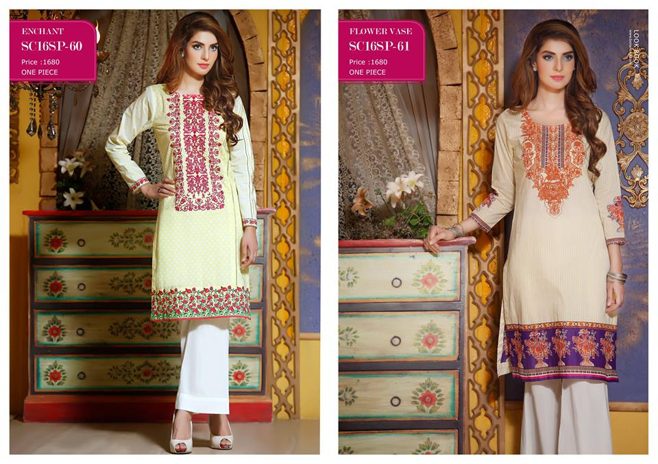 Bonanza Satrangi Eid Ul Azha Collection 2016-17